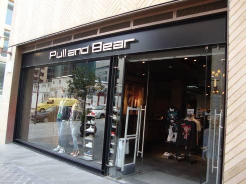 Pull and bear egypt dresses pictures